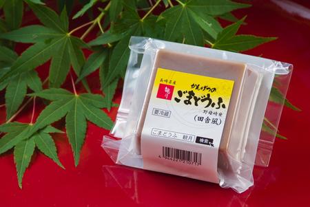 【ミニ】観月秘伝 田舎風ごま豆腐(真空)