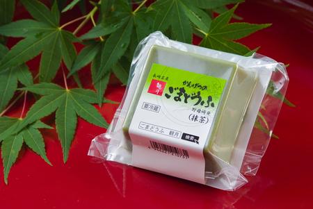 【ミニ】とってもヘルシー 抹茶ごま豆腐(真空)