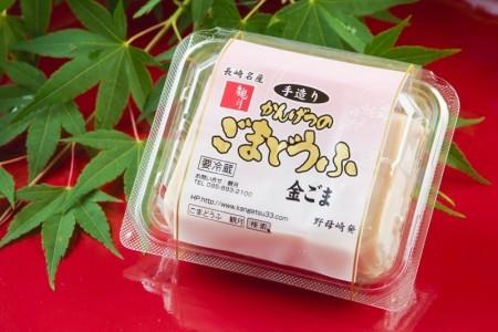 特製金ごま豆腐