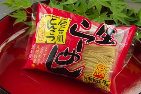 屋台風とんこつ生ラーメン(熊製麺)