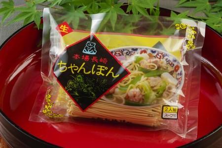 本場長崎ちゃんぽん(熊製麺)